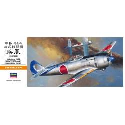 Hasegawa 1/72 Nakajima Ki84 Hayate (Frank)